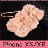 【萌萌噠】iPhone X XR Xs Max 韓國立體米色玫瑰保護套 帶掛鍊側翻皮套 插卡 手機殼 皮套 硬殼