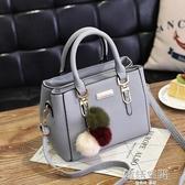 包包潮流女包韓版手提包簡約百搭斜背包單肩包小包夏天 韓語空間