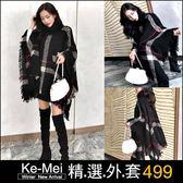 克妹Ke-Mei【AT48656】本季重推! 慵懶風經典格紋小高領斗蓬毛衣外套