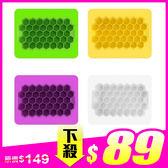 矽膠蜂窩製冰盒37格(附蓋子) 四色可選 ◆86小舖 ◆