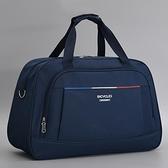 短途旅行包超大容量男出差旅游手提行李包袋女健身運動輕便衣服包 酷男精品館