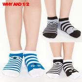 襪子 條紋踝襪