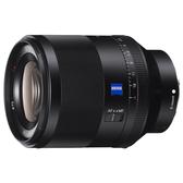 24期零利率 SONY Planar T* FE 50mm F1.4 ZA 定焦鏡頭 (SEL50F14Z) 台灣索尼公司貨