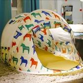 限定款遊戲屋兒童帳篷游戲屋玩具屋室內公主寶寶小孩益智海洋球池戶外過家家