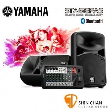YAMAHA 600i BT 山葉 STAGEPAS 600BT 藍牙/ 藍芽 版 贈2支喇叭架1支 麥克風可攜式PA系統 680瓦