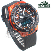 PRO TREK 登山腕錶 PRT-B50-4 大錶面 多層次 多功能電子錶 男錶 橘色 PRT-B50-4DR CASIO卡西歐