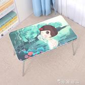 床上書桌電腦桌可摺疊多功能小桌子宿舍神器簡約床上桌懶人桌子 igo  薔薇時尚