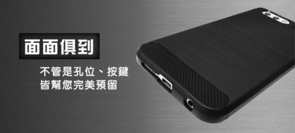ASUS ZenFone4 Max 5.5吋手機碳纖維拉絲手背蓋保護套(ZC554KL)