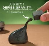 減壓神器黑科技磁流體磁鐵泥上課無聊減壓玩具創意好玩的東西成人發泄神器