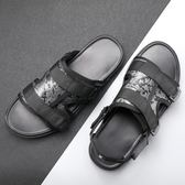 涼鞋男夏季韓版沙灘鞋子 休閒厚底魔術貼男士拖鞋《印象精品》q369