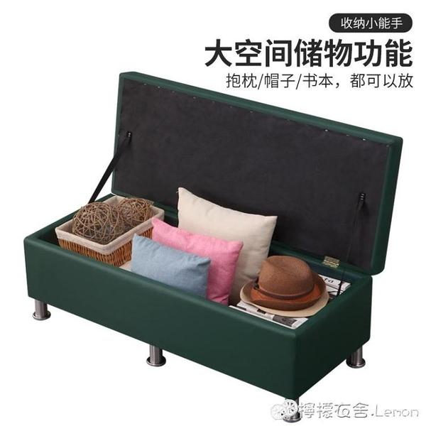 服裝店長方形沙發換鞋凳床尾多功能儲物收納凳更衣室試衣間凳子皮