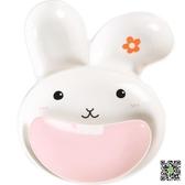 兒童餐碗 寶寶分格盤創意兒童餐具拼盤家用可愛卡通早餐盤陶瓷西餐盤水果盤 玫瑰女孩