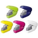 【Plus普樂士】6枚無針訂書機 釘書機(顏色隨機出貨)SL-106NB /台