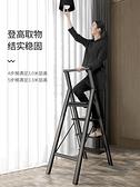 人字梯 肯泰家用梯子室內多功能折疊梯加厚鋁合金人字梯伸縮樓梯五步爬梯 風馳