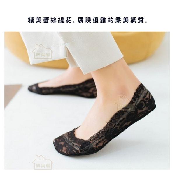 【居美麗】蕾絲隱形襪 女短襪 淺口船襪 純色日系 春夏薄款 透氣百搭
