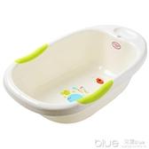 好娃娃初生兒寶寶浴盆 嬰兒用品新生兒洗澡盆可坐躺兒童沐浴盆 深藏blue YYJ