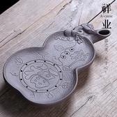 祥業儲水式茶盤迷你家用干泡小號簡約紫砂茶臺禪意陶瓷茶托盤壺承