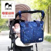 媽咪包手提包小號輕便外出包待產包袋子多功能寶媽媽包時尚母嬰包  依夏嚴選