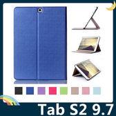 三星 Tab S2 9.7 T810/815 金沙紋保護套 超薄側翻皮套 商務簡約 多角度支架 平板套 保護殼