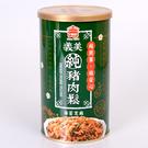 【義美】純豬肉鬆(海苔芝麻)  175g
