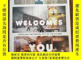 二手書博民逛書店Beijing罕見Welcomes You: Unveiling