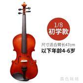 小提琴初學者入門手工實木樂器專業級學生考級成人演奏級兒童 aj6292『黑色妹妹』