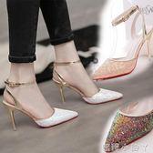 高跟涼鞋銀色尖頭鞋亮片淺口一字扣帶涼鞋性感細跟高跟鞋女夏 全館免運