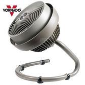 【VORNADO】渦流空氣循環機  745C