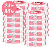 貝恩 超厚超純水濕紙巾 80抽 24包 鼠年新春版 BAAN 嬰兒柔濕巾 2466 箱購