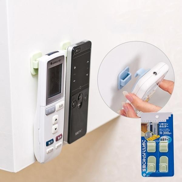 【2對入】生活便利黏貼式分離型電視空調遙控器專用收納掛勾 遙控器座 顏色隨機出貨【H00471】