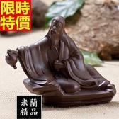 紫砂茶寵 茶具配件-唐朝茶聖陸羽紫砂擺件68ae36[時尚巴黎]