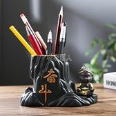 現貨快出 悟空陶瓷筆筒創意時尚可愛復古中國風學生桌面辦公室