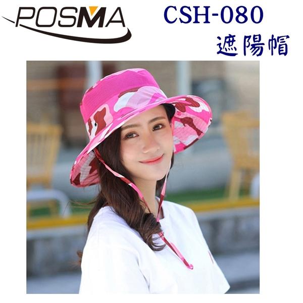 POSMA 女款 迷彩超透氣清涼觸感遮陽帽 桃紅色 CSH-080