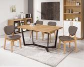 【新北大】✪ B470-2 吉莉安4.3尺餐桌(不含餐椅)-18購