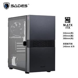 【綠蔭-免運】賽德斯 SADES COLOR SPRITE 彩色精靈 (消光黑) (ANGEL EDITION) 水冷電競機箱