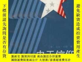 二手書博民逛書店罕見忠於信仰:一位美國總統的回憶錄Y4239 [美] 吉米.卡特