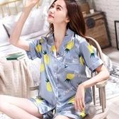 家居服 睡衣女夏季絲綢短袖兩件套裝韓版寬鬆性感薄款冰絲夏天女士家居服 寶貝計書