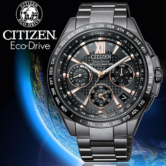 CITIZEN日本星辰藍正龍與吳慷仁代言GPS系列每一步都是突破光動能衛星限量腕錶CC9017-59G公司貨