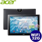 ACER Iconia One 10 B3-A40 ◤0利率,送皮套5件組◢ FHD 10吋四核心平板 (WIFI/32G)-黑色
