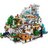 兼容樂高積木我的世界村莊男孩子拼裝益智兒童玩具6-14歲2019新品 滿天星