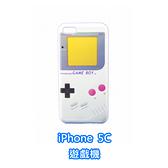 [機殼喵喵] Apple iPhone 5C i5C 手機殼 外殼 保護殼 gameboy 遊戲機