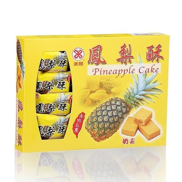 【南紡購物中心】【美雅宜蘭餅】鳳梨酥x3盒