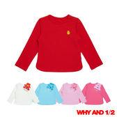 WHY AND 1/2 mini 合身版彈性萊卡素色T恤 1Y~4Y 多色可選