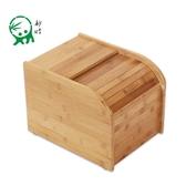 米桶妙竹裝米桶家用20斤米缸10斤密封儲米箱30斤面粉桶大米收納箱面箱JD 夏季上新