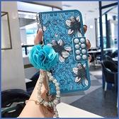 三星 Note20 Note20 Ultra 藍色雛菊系列 手機皮套 皮套 吊飾 插卡 內軟殼
