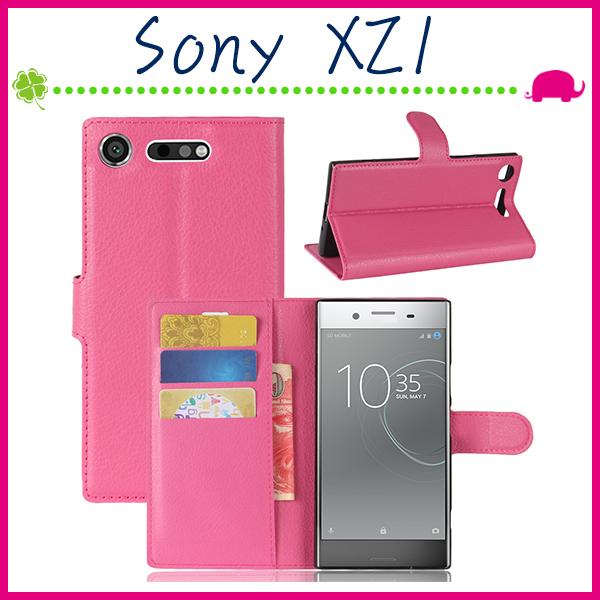 Sony XZ1 G8342 5.2吋 荔枝紋皮套 側翻手機套 支架 磁扣 錢包款保護殼 插卡位手機殼 左右翻保護套