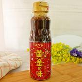 黃金燒肉醬-甘口 210g【4901108002001】(廚房美味)