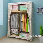 (一件免運)衣櫃衣櫥單人簡易衣櫃牛津布衣櫃實木組裝收納宿舍布藝衣櫥簡約現代經濟型XW