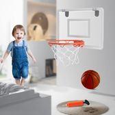 籃球架投籃玩具籃球板簡易掛式籃球架大人  數碼人生