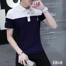 POLO衫 夏天純色POLO衫 男青少年修身有領POLO衫男裝翻領潮流POLO衫  aj2005『易購3C館』